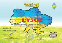 Диплом WASU. Worked All Squares of UKRAINE on VHF