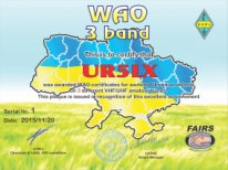 ДИПЛОМ WAO (Worked All Oblast in UKRAINE on VHF, SHF, UHF bands)